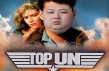 A movie that Dear Leader would approve of