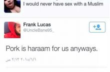 That was a haraam burn.