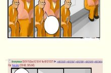 Found some 4chan silver this morning
