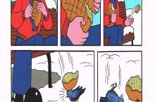 hardcore Henk