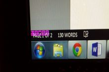 Oh you know, just running Microsoft Word at 28,089 FPS. Your move, XBox.