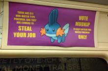 This election poster on the London Underground