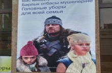 Advertising in Kasakhstan. Hats for the whole family