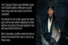 """You don't get to be the Chancellor by being a b*tch"" - Zhuge Liang"